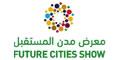 logo-FutureCitiesShow